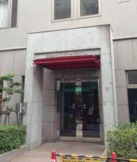 高槻センター街ビル 3階C ...